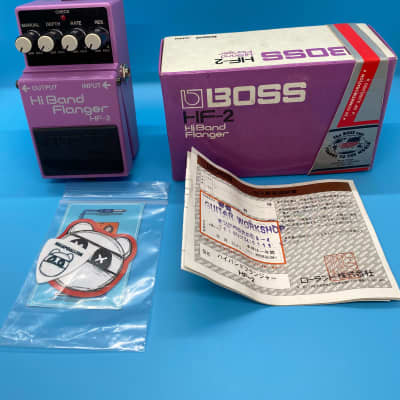 Boss HF-2 Hi Band Flanger w/Original Box | Rare (Green Label) | Fast Shipping!