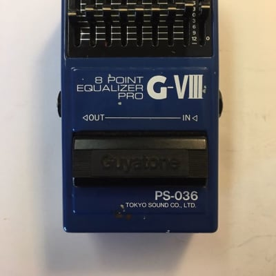 Guyatone PS-036 G-VIII 8-Point Equalizer Pro Rare Vintage Guitar Effect Pedal for sale