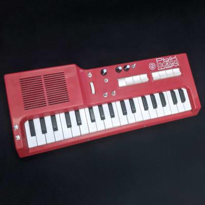 FAEMI Mini Circuit Bent -  Soviet Vintage Analog Synthesizer | Polivoks Plant