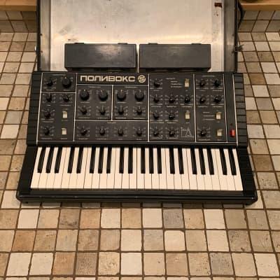 Formanta Polivoks Polyvox USSR Synthesizer