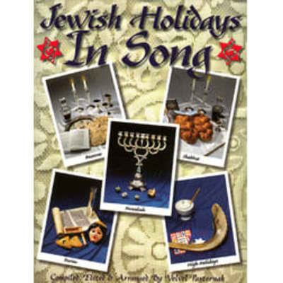 Jewish Holidays In Song (Piano/Vocal/Guitar Songbook)