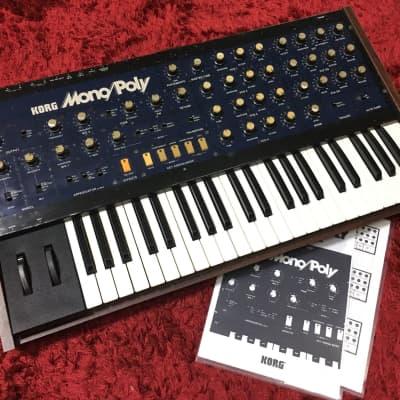 Korg MP-4 Mono Poly Monophonic Analog Synthesizer 44 Key 1980s Japan Vintage Maintaine Used in Japan