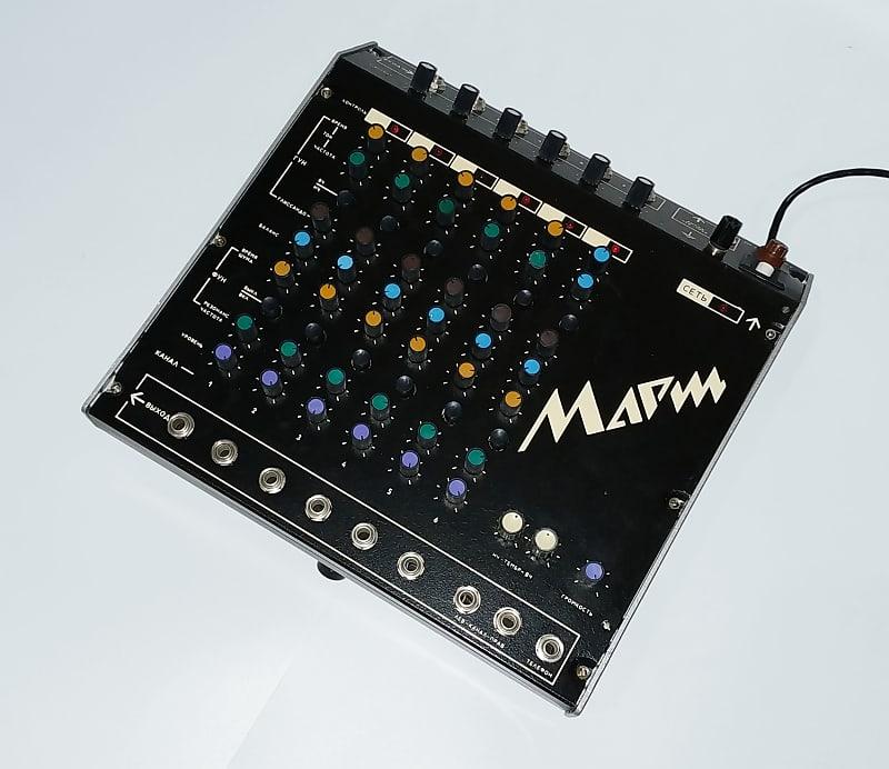 Marsh UDS - Rare Vintage Soviet Analog Drum Synthesizer Ussr Module 808  Synth 909 (ID: alexstelsi)