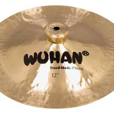 Wuhan China Cymbal 12 Inch