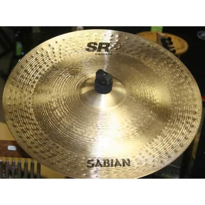 "Sabian SR2 16"" Chinese Cymbal"