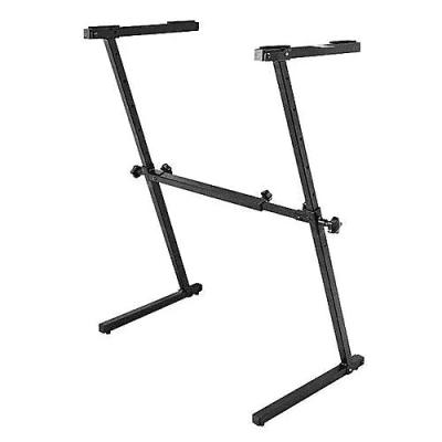 Yamaha PKBZ1 Adjustable Z-Style Keyboard Stand
