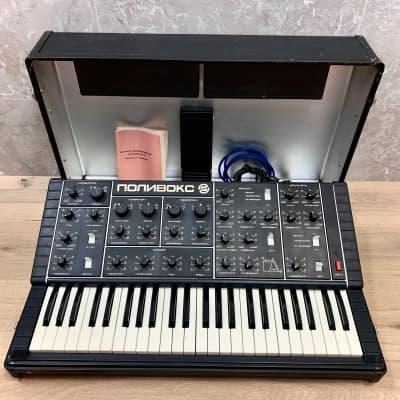 Formanta Polivoks Polivox analog USSR synthesizer 1989. MIDI. Serviced.