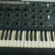 polivoks with duo midi-mod my NEW home demo!  Analog Synthesizer ussr