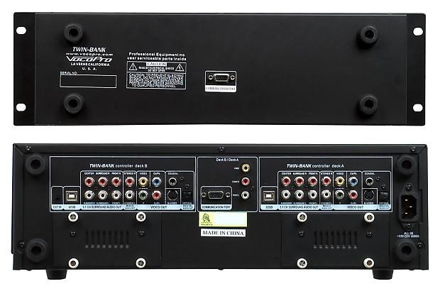 VocoPro Professional Multi-Format Dual Hard Drive Player