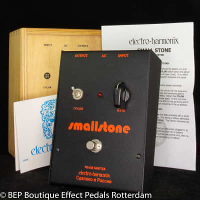 Electro-Harmonix Russian Small Stone Phaser V3 90's made in Russia
