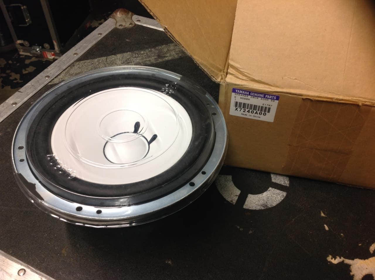Yamaha S H Speaker Price