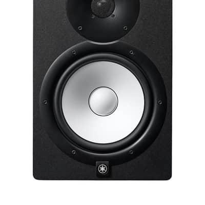 Yamaha HS8 Powered Studio Monitor (Single)