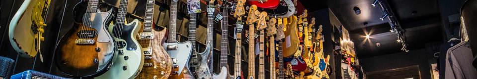 Guitarbitz Music Store