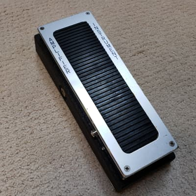 Vintage Sekova Shin-ei Companion Jax No. 75 Wah Guitar Effect Pedal Japan Bass for sale