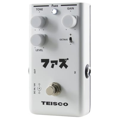 Teisco Fuzz Guitar Effects Pedal classic silicon fuzz circuit 2019