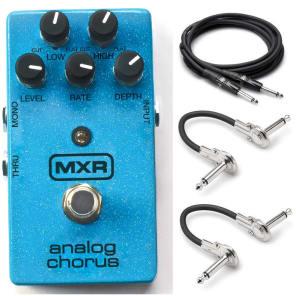 MXR M234 Analog Chorus w/ Hosa Cables!