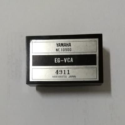 YAMAHA IC EG-VCF NE10800