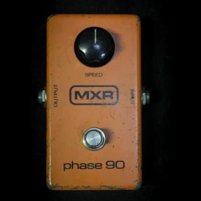 Vintage 1980s MXR Phase 90 Phaser Pedal