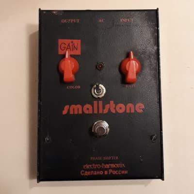 Electro-Harmonix Russian Small Stone Phaser V3 - EARSBLAST Mod -