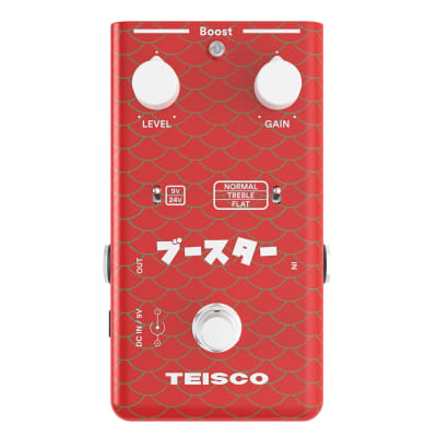 Teisco Boost Guitar Effect Pedal