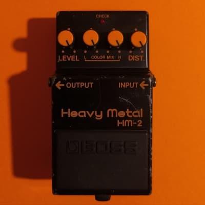 Boss HM-2 Heavy Metal made in Japan 1987