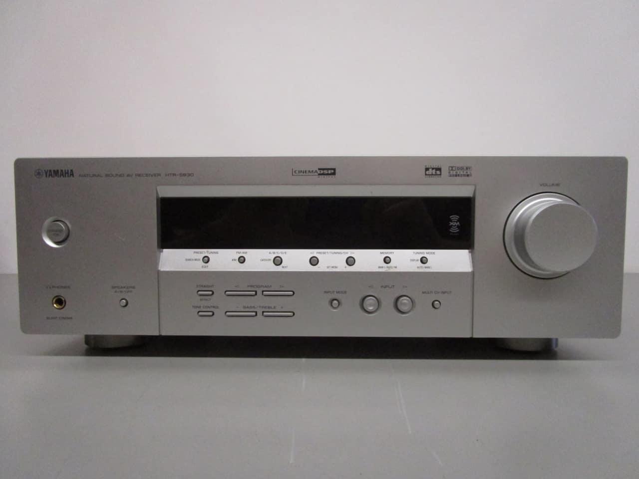 Reverb Yamaha Tx