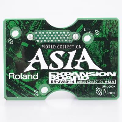 Roland World Collection Asia SR-JV80-14 Expansion Board Sound Card #43543