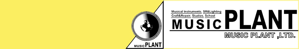 Music Plant