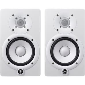 """Yamaha HS8 8"""" Powered Studio Monitor (Pair)"""