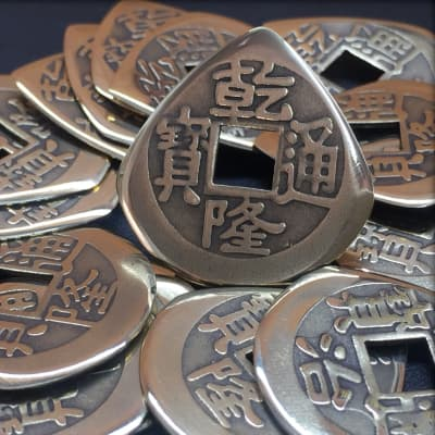 Special Offer. Three Feng Shui Brass Coin Plectrums.  Only £15......Save Almost £6.00.