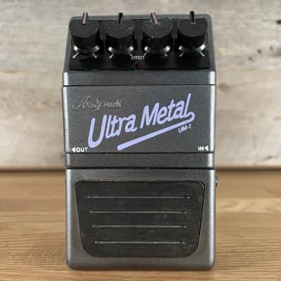 Aria Pro II Ultra Metal