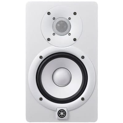 Yamaha HS5W Powered Studio Monitor in White