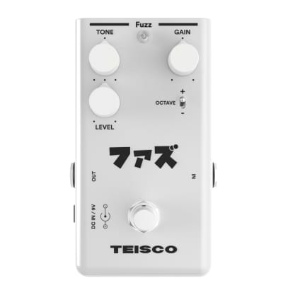 Teisco Fuzz Guitar Effect Pedal