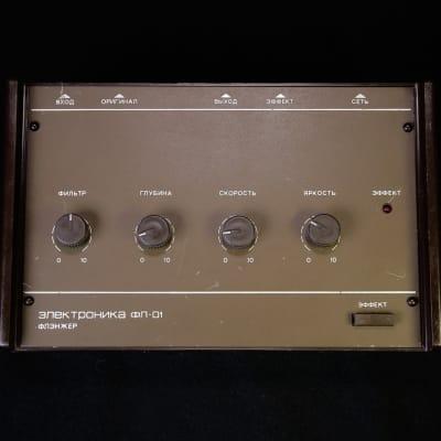 Electronika FL-01 Flanger Электорника ФЛ-01 Флэнжер