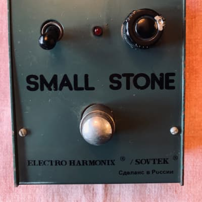 Electro-Harmonix Small Stone Phase Shifter Pedal (Russian V1)