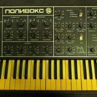 Polivoks Polyvox Rare  Vintage Soviet Russian Analog  Synthesizer