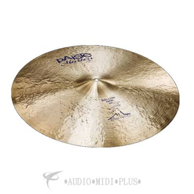 Paiste 20 inch Masters Mellow Ride Cymbal - 5501920-697643113794