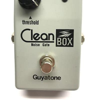 Guyatone PS-108 Clean Box Noise Gate