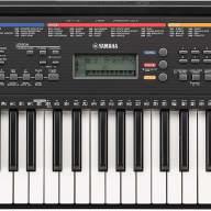 Yamaha PSR-E263 61 note portable keyboard w/FREE HPH50B HEADPHONES!