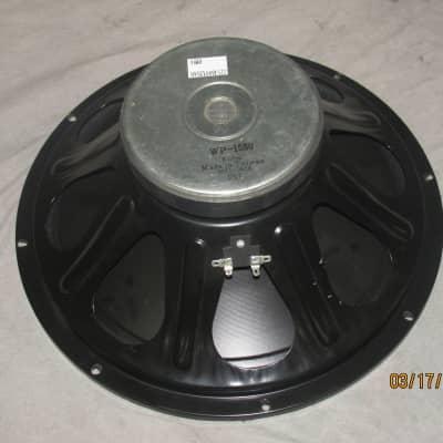 """2000's Import-15"""" Bass Speaker"""