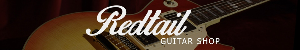 Redtail Guitar Shop