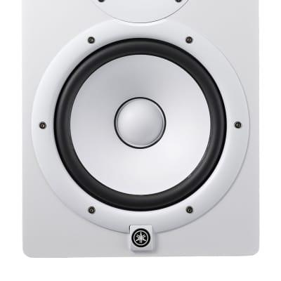 "Yamaha HS8W 8"" Powered Studio Monitor (Single)"
