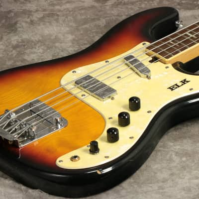 Elk Bs-400 Sunburst - Shipping Included* for sale