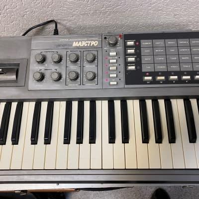 Formanta Maestro MIDI Polivoks Vektor 110 Volt+Original Case 1990