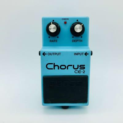 Boss CE-2 Chorus (Black Label)