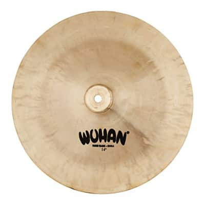 Wuhan China Cymbal, 14 Inch