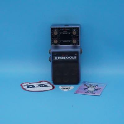 Maxon BC-01 Bi-Mode Chorus | Rare 1980s (Made in Japan) | MN3207 Chip | Fast Shipping!